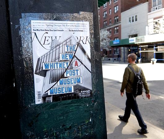NYに新しいホイットニー美術館(Whitney Museum of American Art)がついにオープン!!!_b0007805_10392323.jpg