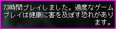 b0062614_1263263.jpg