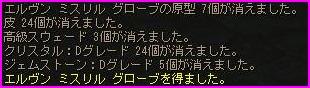 b0062614_1311041.jpg