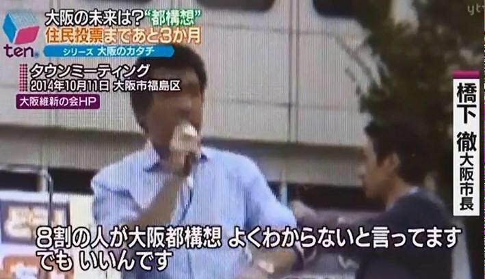 海保、陸上で強制排除 弁護士「違法な暴行」 ほか_f0212121_204639.jpg