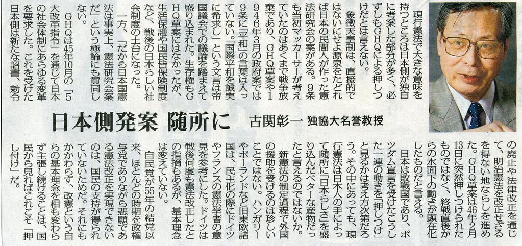 海保、陸上で強制排除 弁護士「違法な暴行」 ほか_f0212121_20563175.jpg