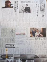 「圭ま吾新聞」_c0189426_06252278.jpg