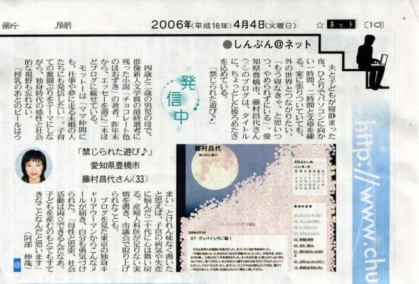 最初のブログ_c0189426_06470600.jpg