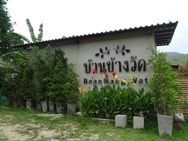 おすすめカフェ☆チェンマイ,タイ_e0182138_1950370.jpg