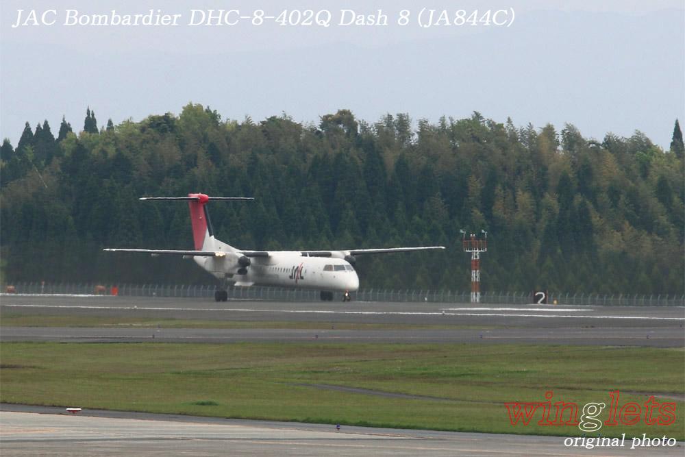 '15年 鹿児島空港レポート・・・JAC/JA844C_f0352866_1964538.jpg