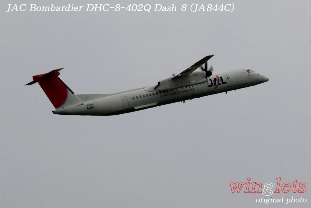 '15年 鹿児島空港レポート・・・JAC/JA844C_f0352866_1971849.jpg