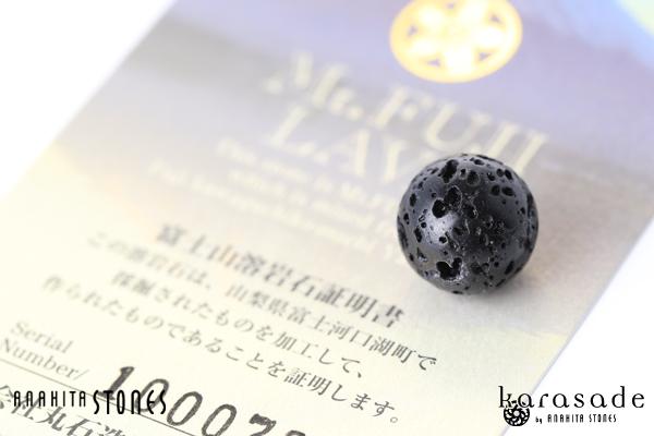 富士溶岩ビーズ(山梨県産)_d0303974_10251917.jpg