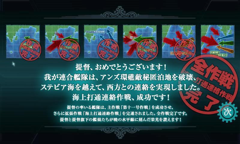 b0005376_11442432.jpg