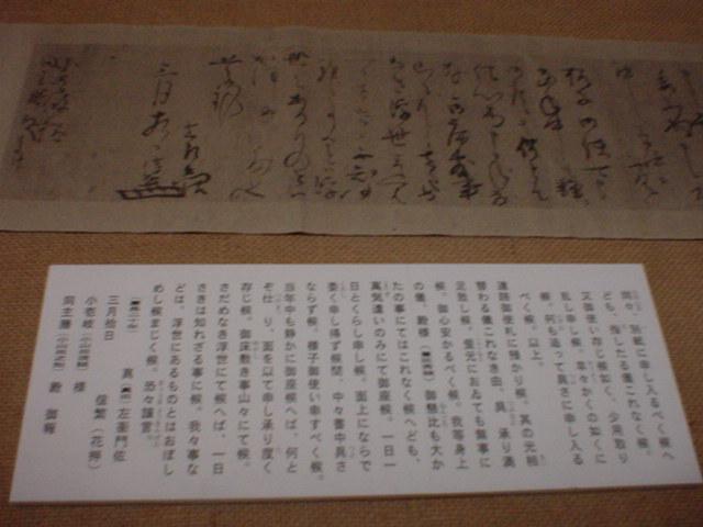 1615 大坂夏之陣-天王寺之戰_e0040579_2017435.jpg