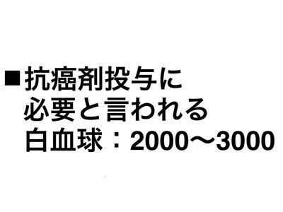 f0308281_13254294.jpg