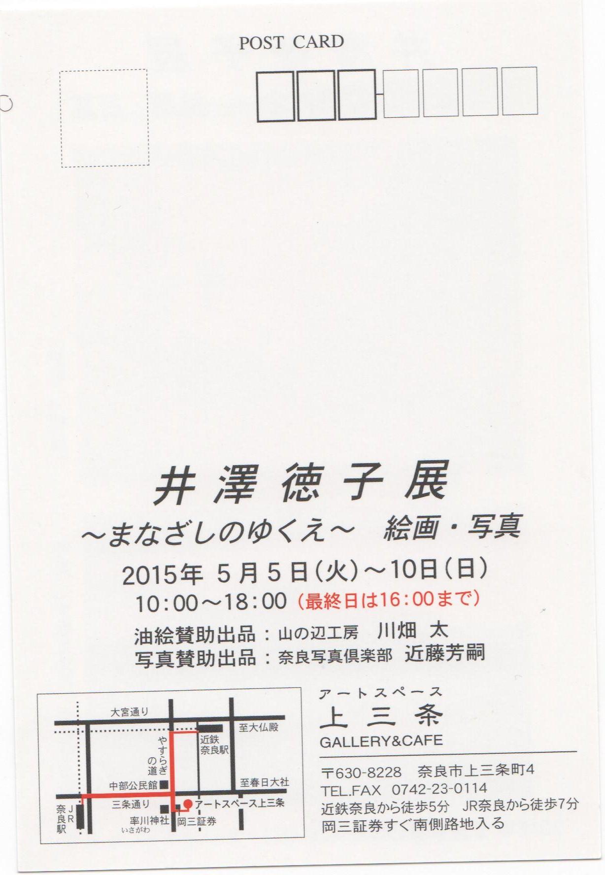 f0214792_158288.jpg