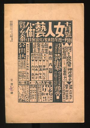 f0307792_19511116.jpg