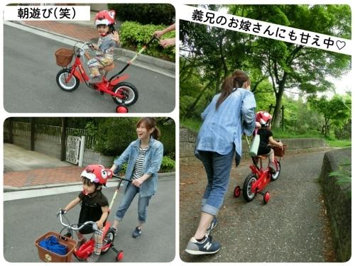 GWは幸せの大阪~♡_d0224894_01332247.jpg