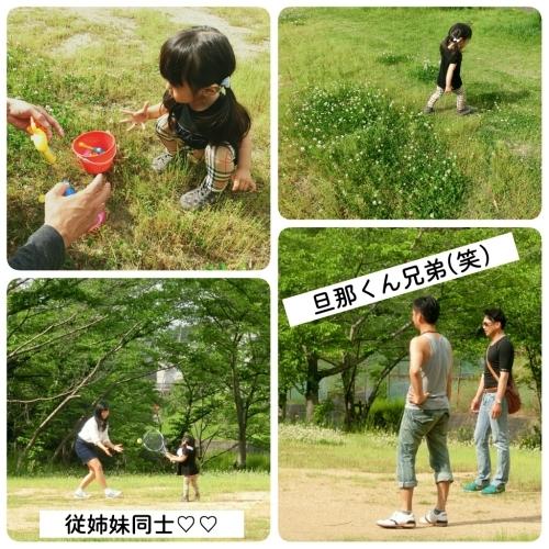 GWは幸せの大阪~♡_d0224894_01332753.jpg