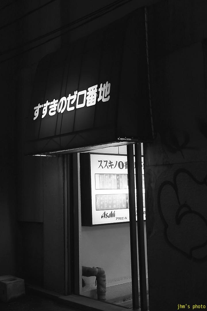 函館に住んで本当に良かったのか?_a0158797_2355512.jpg