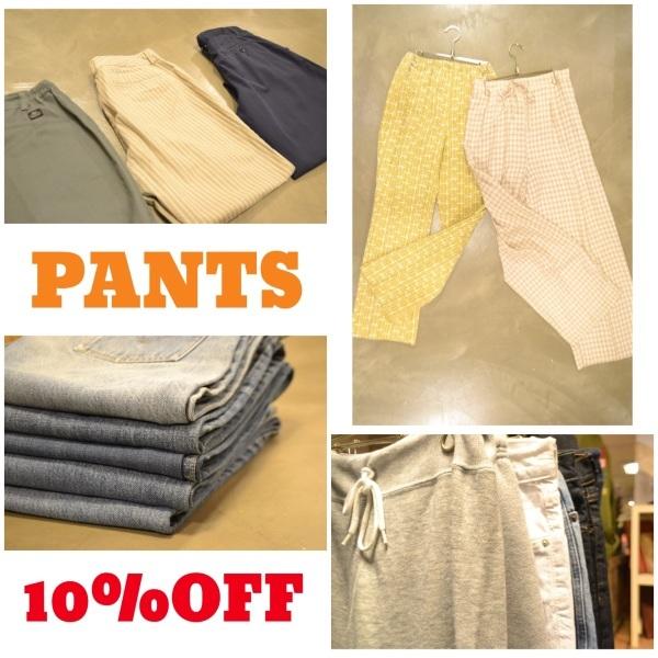 PANTS SALE DAY!!!_a0220798_11324262.jpg