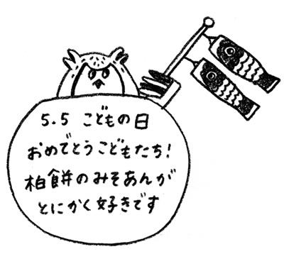 f0079110_10214860.jpg