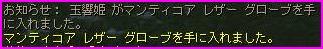 b0062614_1332210.jpg