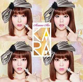 韓国『KARA』の見分け方 / 判別方法はいかに?!_b0003330_1194865.jpg