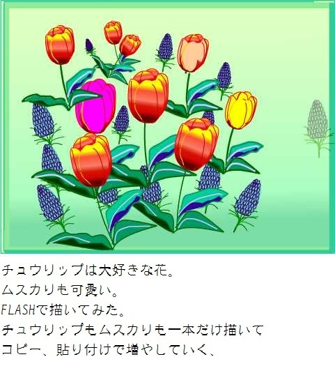 c0123031_21330117.jpg