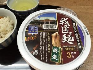 吉はしさんの和菓子_f0233340_11521449.jpg