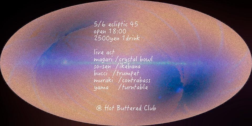 5/6は渋谷Hot Buttered Clubにてセッション!ft.magari(クリスタルボウル)!_c0178645_0143841.jpg