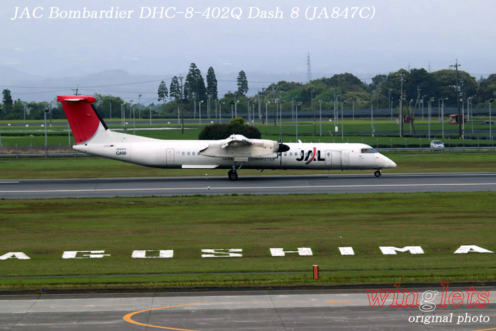 '15年 鹿児島空港レポート・・・JAC/JA847C_f0352866_23144130.jpg