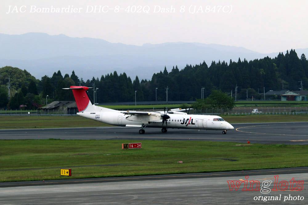'15年 鹿児島空港レポート・・・JAC/JA847C_f0352866_23145423.jpg