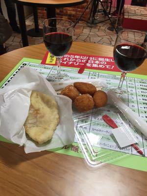 イタリアワイン好きの「阪神大ワイン祭」_f0134268_1536301.jpg