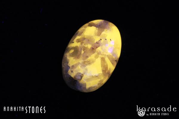 蛍光ウェルネライトルース(カナダ・ケベック州産)_d0303974_1473660.jpg