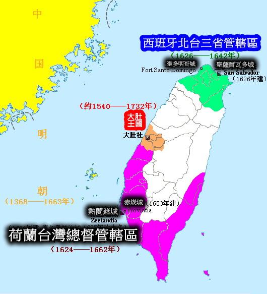 1626西班牙帝國在臺灣-「北台三省」17年_e0040579_12383878.jpg