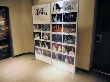 蒼の乱 劇場展開のご報告(千葉/広島/島根&東京)_f0162980_14493631.jpg