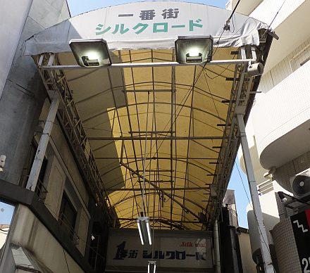 酒飲み旅~~~! 1日目(2軒目)_e0146484_1557185.jpg