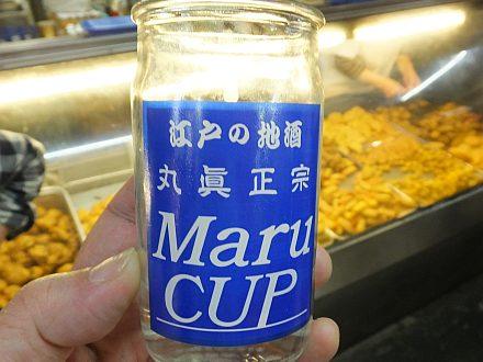 酒飲み旅~~~! 1日目(2軒目)_e0146484_1558247.jpg