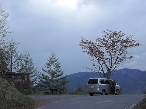 群馬県上野村へ^^_a0211886_0223322.jpg