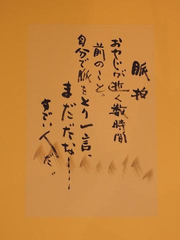 群馬県上野村へ^^_a0211886_0401312.jpg