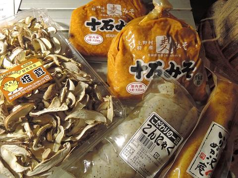 群馬県上野村へ^^_a0211886_1262862.jpg