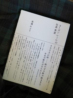 b0084186_20243431.jpg