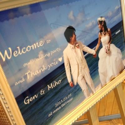 快晴!WEDDING日和!!_e0120789_10393593.jpg