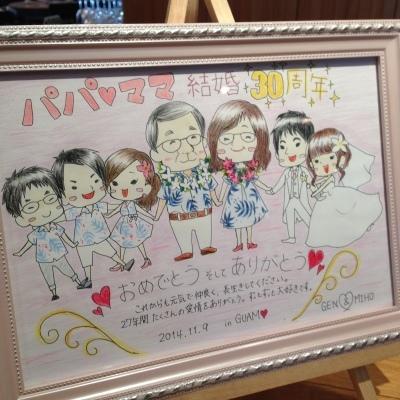 快晴!WEDDING日和!!_e0120789_10395439.jpg