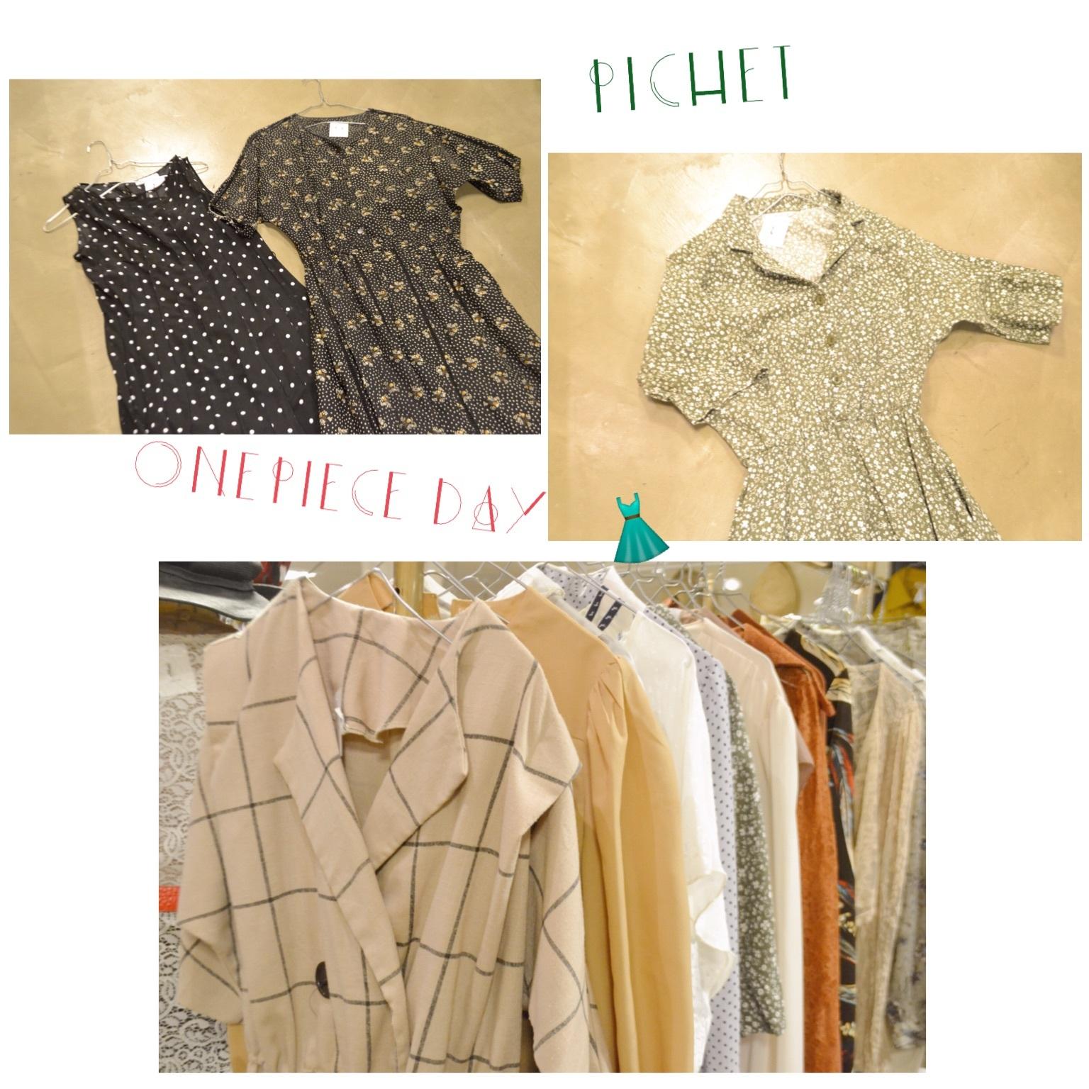 one-piece sale day!_a0220798_11232402.jpg