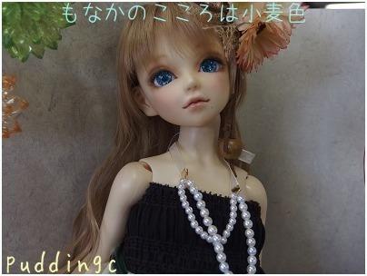 e0320808_17493543.jpg