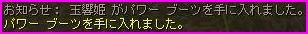 b0062614_1362314.jpg