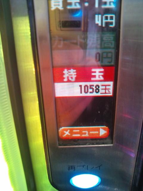 b0020017_16571486.jpg