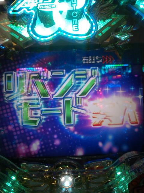 b0020017_17294918.jpg