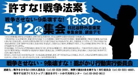 海保、陸上で強制排除 弁護士「違法な暴行」 ほか_f0212121_12153625.jpg