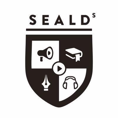 SEALDs 始動_f0212121_217038.jpg