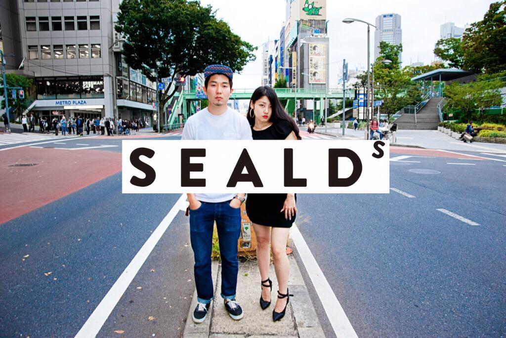 SEALDs 始動_f0212121_2172841.jpg