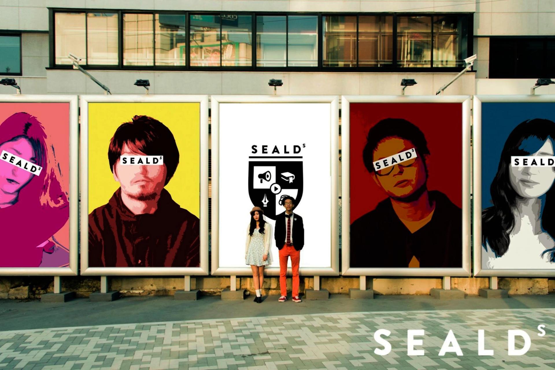 SEALDs 始動_f0212121_2201025.jpg