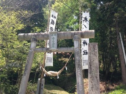 『 木ノ宮神社 春の祭礼 』_f0259324_2037744.jpg
